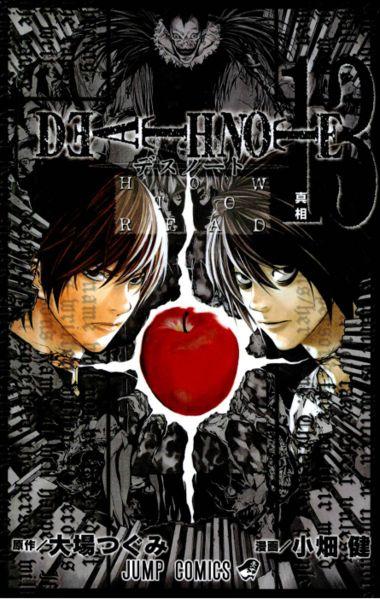 TOUT LES FANS DE DEATH NOTE LISEZ CA!!! 380px-Death_Note_Volume_13